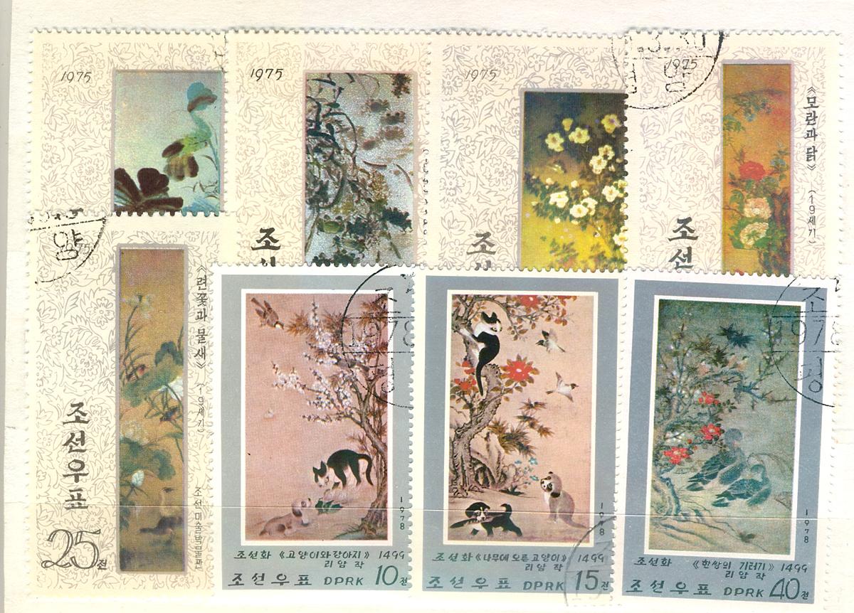 Комплект из 8 марок Искусство востока. Китай, 1978 годМКСПБ 34.2016-19Комплект из 8 марок Искусство востока. Китай, 1978 год