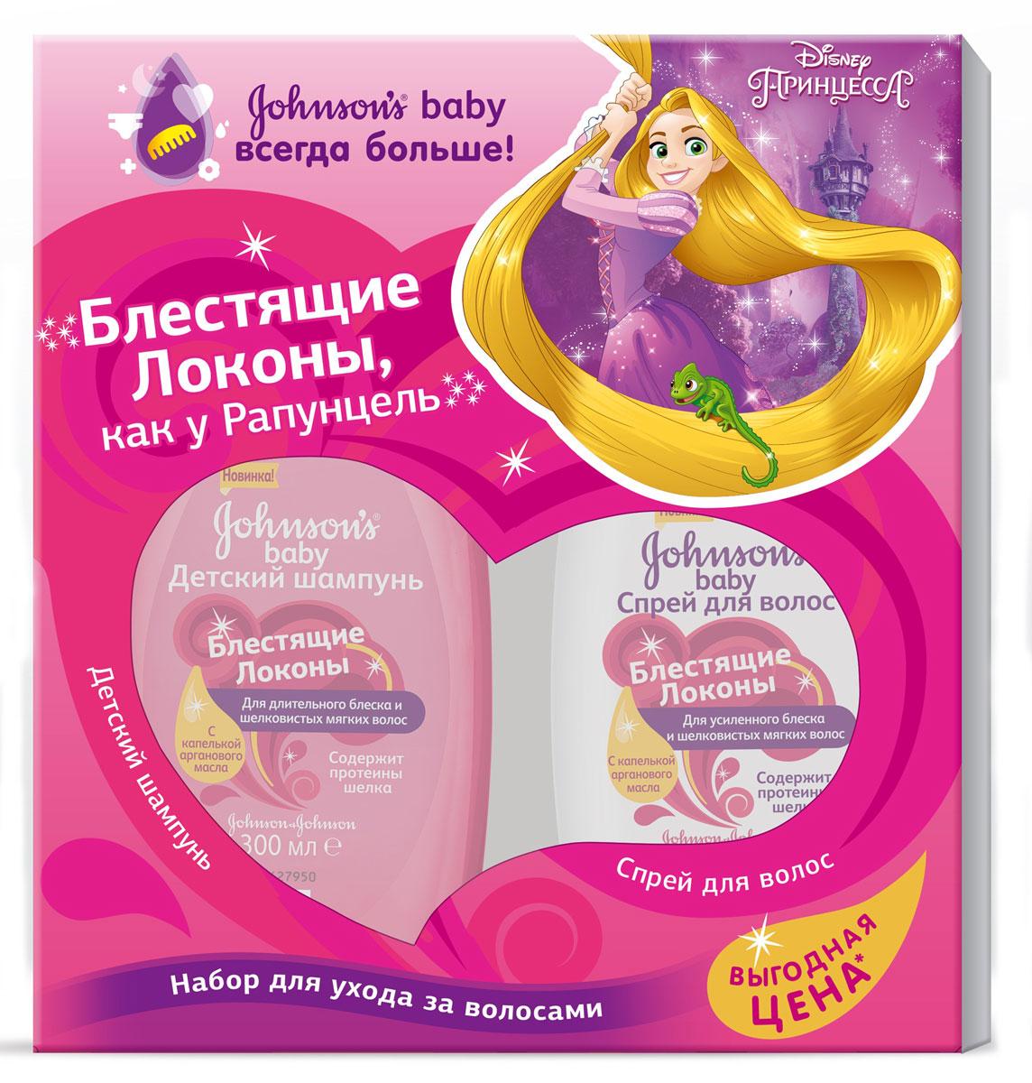 Johnson's baby Набор средств для волос Disney Блестящие локоны шампунь 300 мл спрей 200 мл