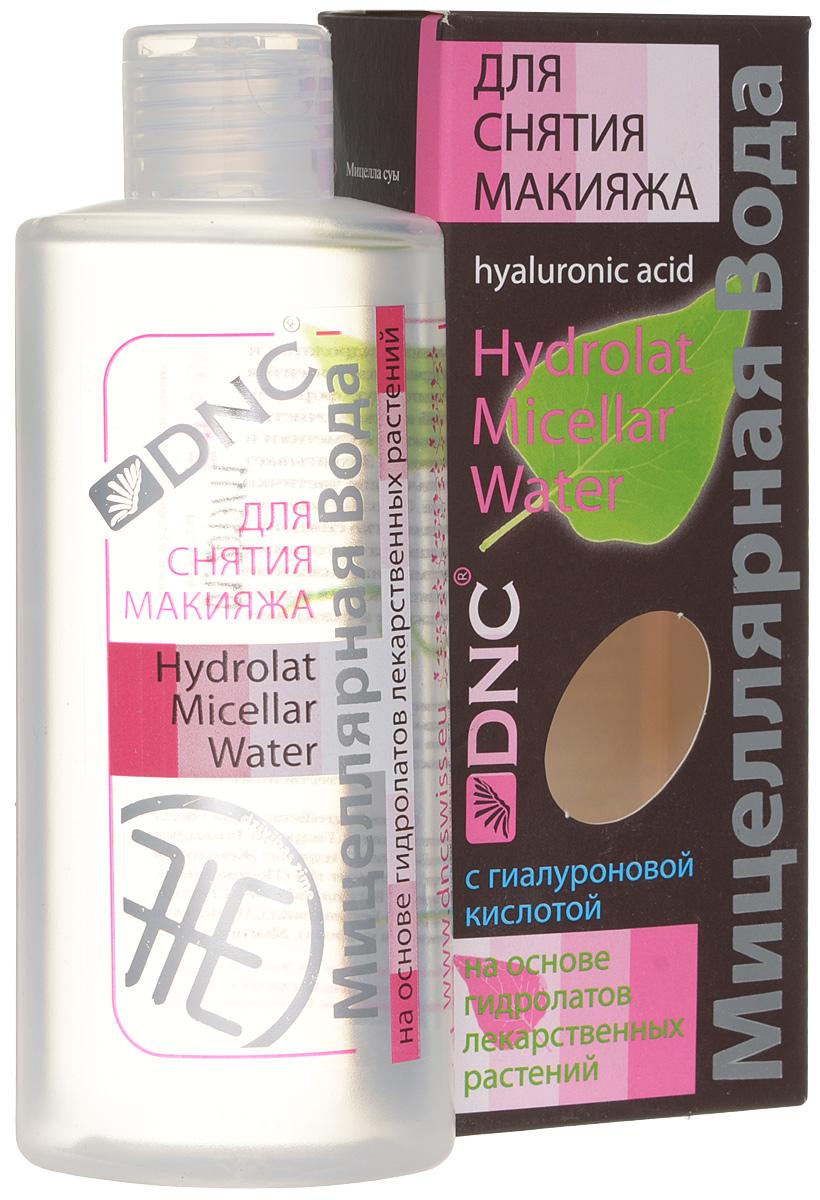 DNC Мицеллярная вода для лица, 170 мл4751006751460Синтез гидролатов и мицеллярных компонентов создает удивительную формулу для нежной и легкой очистки кожи от косметики и загрязнений. Захватывает мельчайшие частички загрязнений. Обволакивает их, позволяя легко снять их с помощью ватного диска. Заменяет умывание, избавляя кожу от грубого действия воды и мыла. Увлажняет и ухаживает.
