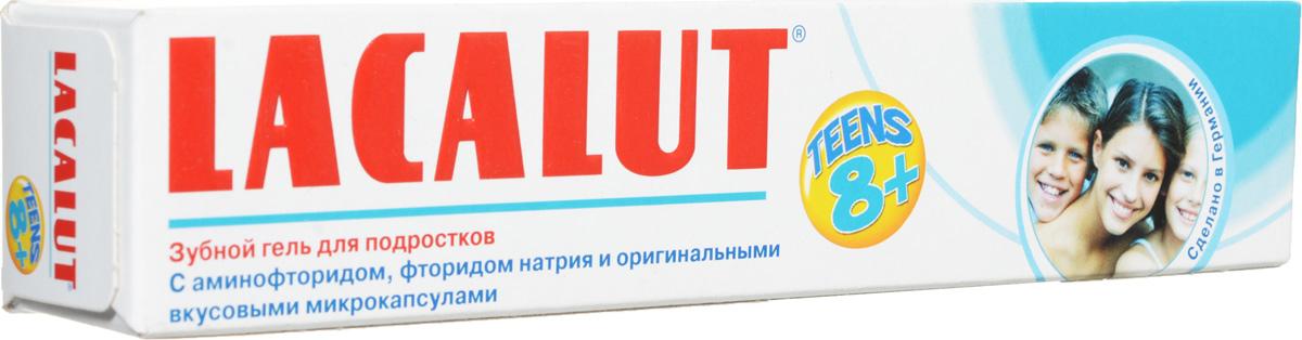 """Детский зубной гель """"Lacalut Teens"""", 50 мл"""