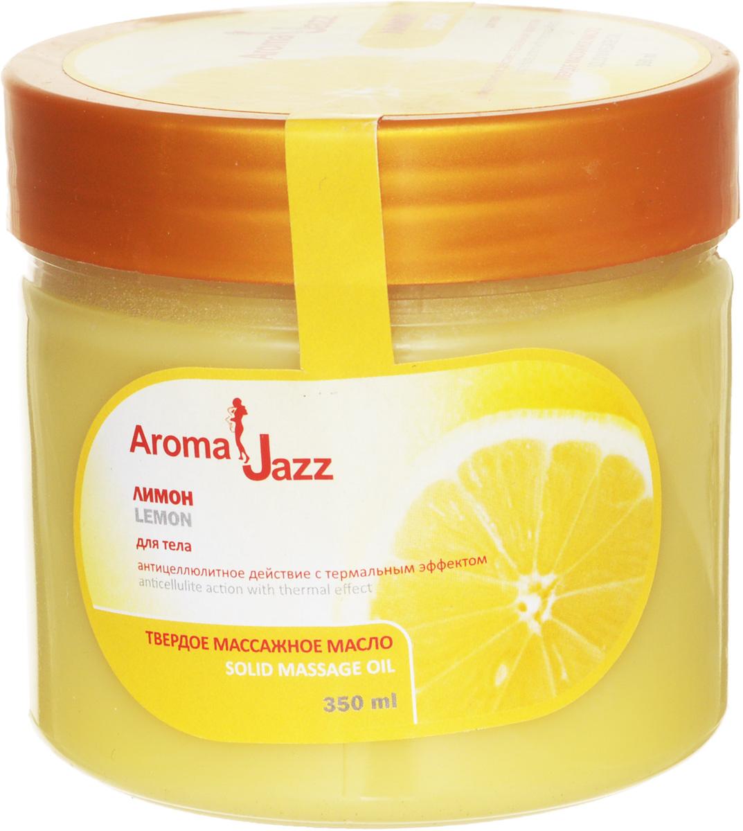 Aroma Jazz Твердое масло Антицеллюлитное Лимон, 300 мл0113Действие: омолаживает, предотвращает гиперпигментацию, стимулирует микроциркуляцию крови. Масло повышает упругость и эластичность кожи, осветляет ее, разглаживает морщины, очищает верхний слой эпидермиса от токсинов и шлаков, укрепляет межклеточные ткани. Противопоказания: индивидуальная непереносимость компонентов продукта. Срок хранения: 24 месяца. После вскрытия упаковки использовать в течении 6 месяцев.