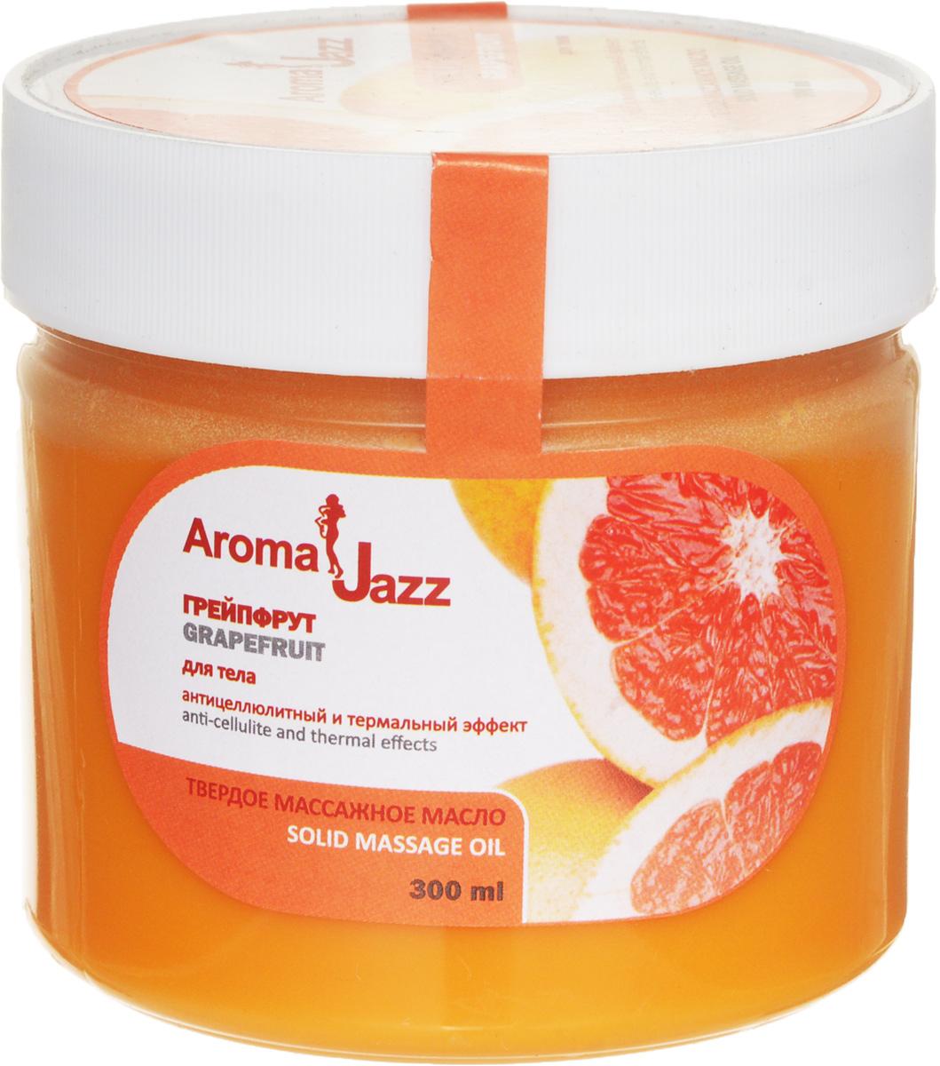 Aroma Jazz Твердое масло Антицеллюлитное Грейпфрут, 300 мл0111Действие: повышает упругость кожи, укрепляет стенки капилляров, ускоряет кровообращение, выводит из организма токсины и шлаки, обладает выраженными антицеллюлитным и разогревающим свойствами. Масло отлично подходит не только для различных видов массажа, но и для процедур обертывания. Противопоказания: индивидуальная непереносимость компонентов продукта. Срок хранения: 24 месяца. После вскрытия упаковки использовать в течении 6 месяцев.