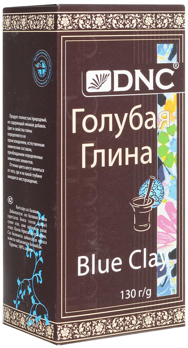 DNC Глина косметическая голубая 130 г