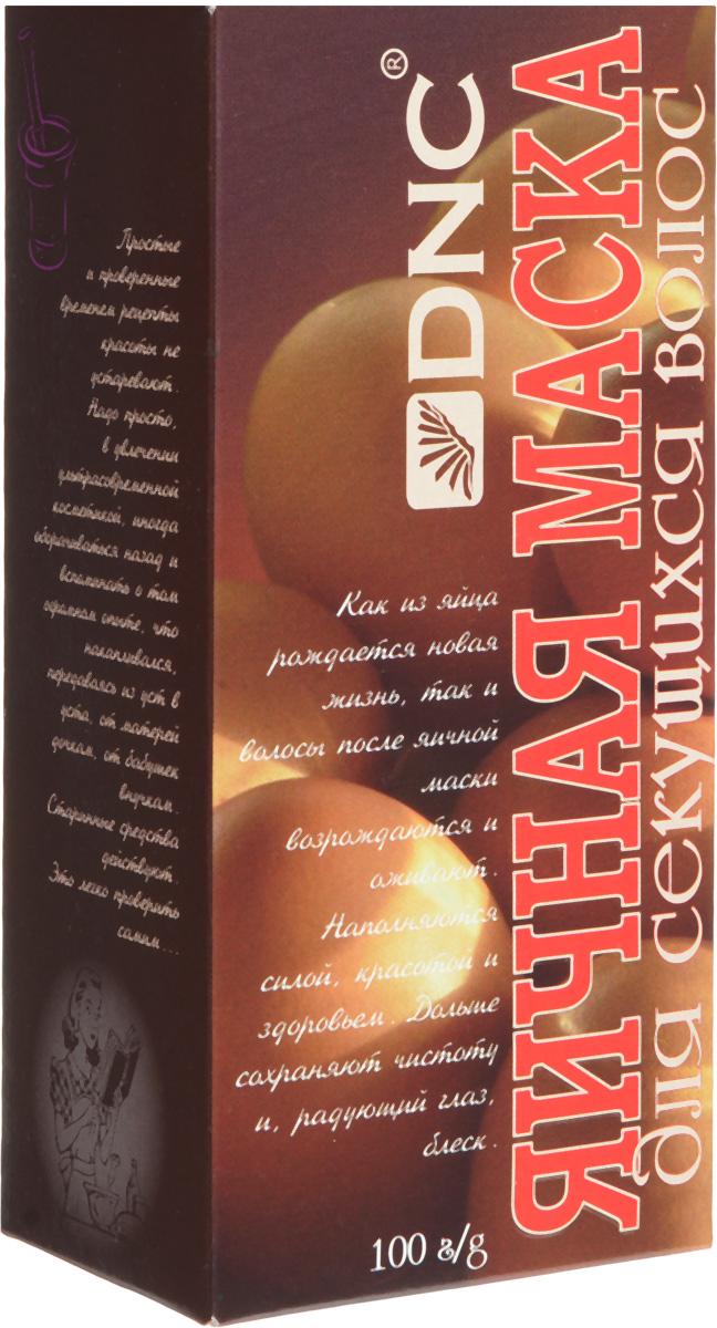 DNC Маска яичная для секущихся волос, 100 г