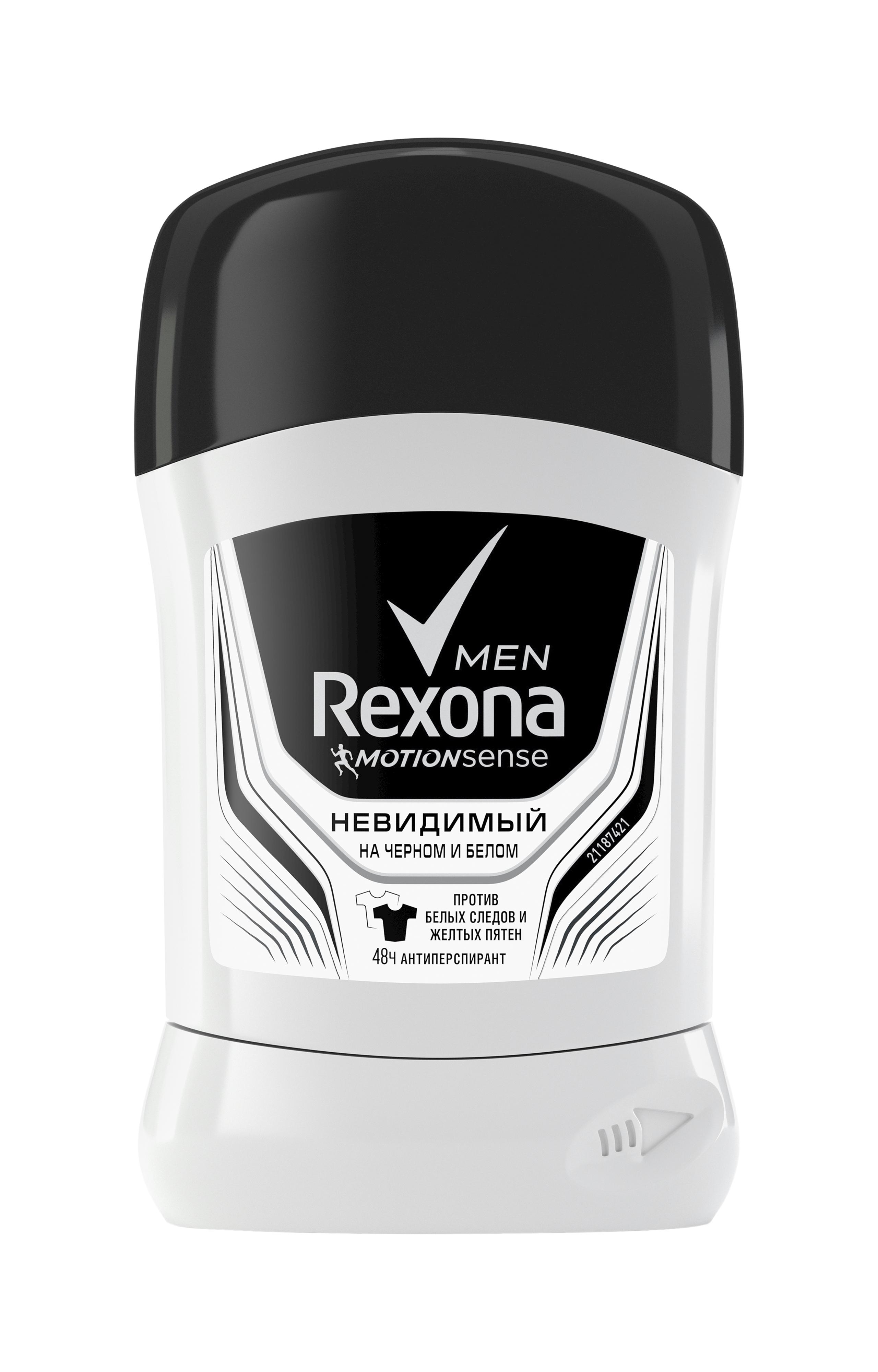 Rexona Men Motionsense Антиперспирант карандаш Невидимый на черном и белом 50 мл67003492Лучшая защита от пятен с ароматом фужерных и древесных ноток