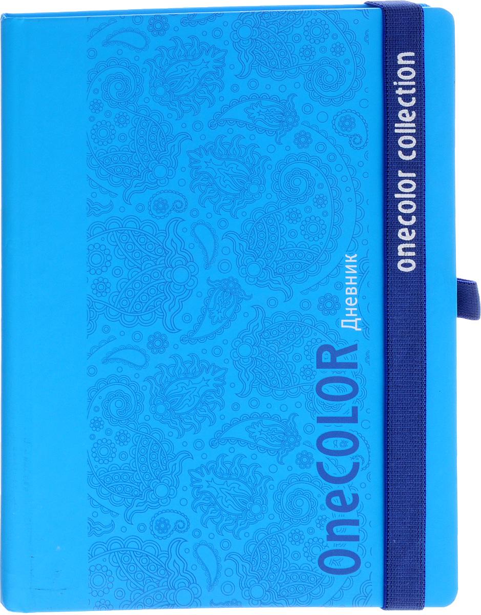 Апплика Дневник школьный One Color цвет голубойС2617-01Школьный дневник Апплика One Color в твердой обложке на резинке понравится любому школьнику. Дневник имеет сшитый внутренний блок, состоящий из 48 листов белой бумаги с линовкой черного цвета. Первая страница дневника представляет собой анкету для личных данных владельца, также на ней находятся телефоны экстренной помощи. На следующих страницах находятся гимн Российской Федерации, список преподавателей, расписание внеклассных и внешкольных занятий, расписание уроков по четвертям, расписание факультативных занятий, заметки классного руководителя и учителей. На последних страницах дневника имеются сведения о заданиях на каникулы, список литературы для чтения, сведения об успеваемости и поведении ребенка за учебный год, список одноклассников и справочный материал по различным предметам. В конце дневника имеется картонный конверт. Дневник - это первый ежедневник вашего ребенка. Он поможет ему не забыть свои задания, а вы всегда сможете проконтролировать его успеваемость.