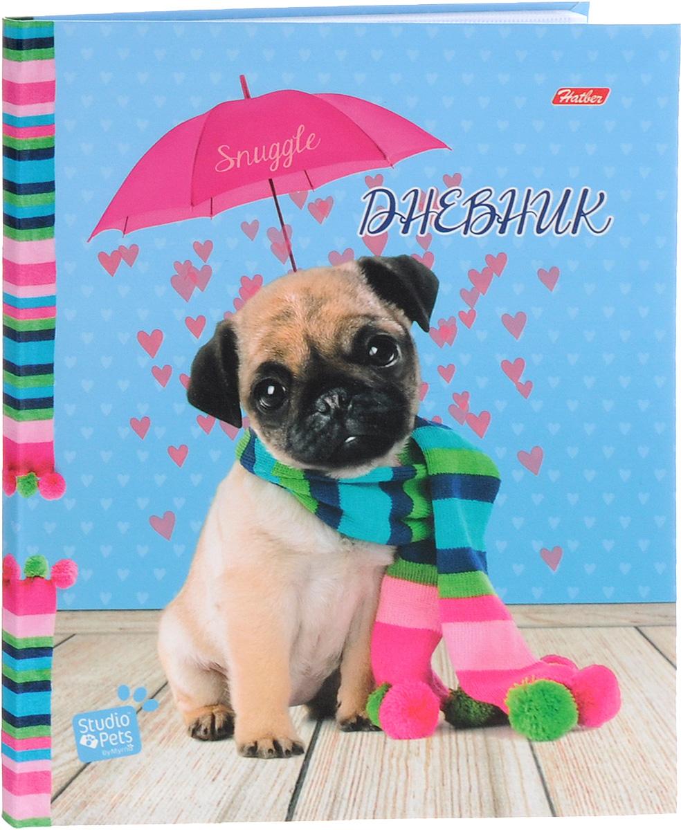 Hatber Дневник школьный Щенок с зонтиком