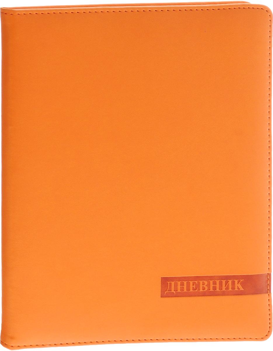Апплика Дневник школьный цвет оранжевыйС2878-01Яркий школьный дневник Апплика понравится любому школьнику. Обложка дневника выполнена из высококачественной искусственной кожи с наполнителем из поролона, что придает ему опрятный и строгий внешний вид. Дневник имеет сшитый внутренний блок, состоящий из 48 листов белой бумаги с линовкой черного цвета. Изделие оснащено ляссе. Первая страница дневника представляет собой анкету для личных данных владельца, также на ней находятся телефоны экстренной помощи. На следующих страницах находятся гимн Российской Федерации, список преподавателей, расписание внеклассных и внешкольных занятий, расписание уроков по четвертям, расписание факультативных занятий, заметки классного руководителя и учителей. На последних страницах дневника имеются сведения о заданиях на каникулы, список литературы для чтения, сведения об успеваемости и поведении ребенка за учебный год, список одноклассников и справочный материал по различным предметам. Дневник - это первый ежедневник ...