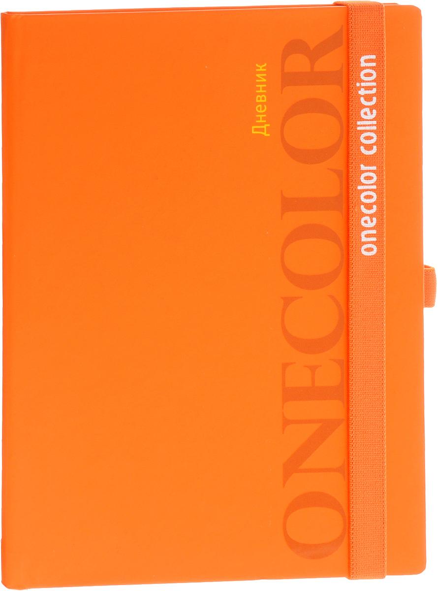 Апплика Дневник школьный One Color цвет оранжевыйС2617-06Школьный дневник Апплика One Color в твердой обложке на резинке понравится любому школьнику. Дневник имеет сшитый внутренний блок, состоящий из 48 листов белой бумаги с линовкой черного цвета. Первая страница дневника представляет собой анкету для личных данных владельца, также на ней находятся телефоны экстренной помощи. На следующих страницах находятся гимн Российской Федерации, список преподавателей, расписание внеклассных и внешкольных занятий, расписание уроков по четвертям, расписание факультативных занятий, заметки классного руководителя и учителей. На последних страницах дневника имеются сведения о заданиях на каникулы, список литературы для чтения, сведения об успеваемости и поведении ребенка за учебный год, список одноклассников и справочный материал по различным предметам. В конце дневника имеется картонный конверт. Дневник - это первый ежедневник вашего ребенка. Он поможет ему не забыть свои задания, а вы всегда сможете проконтролировать...