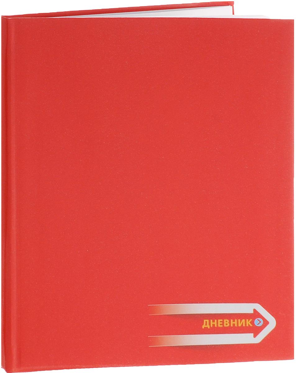 Апплика Дневник школьный цвет красный С1558-39