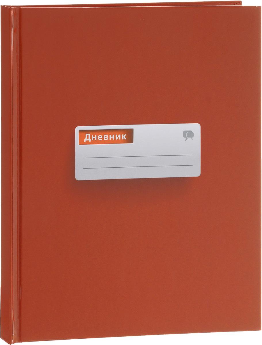 Апплика Дневник школьный цвет красный С2676-02