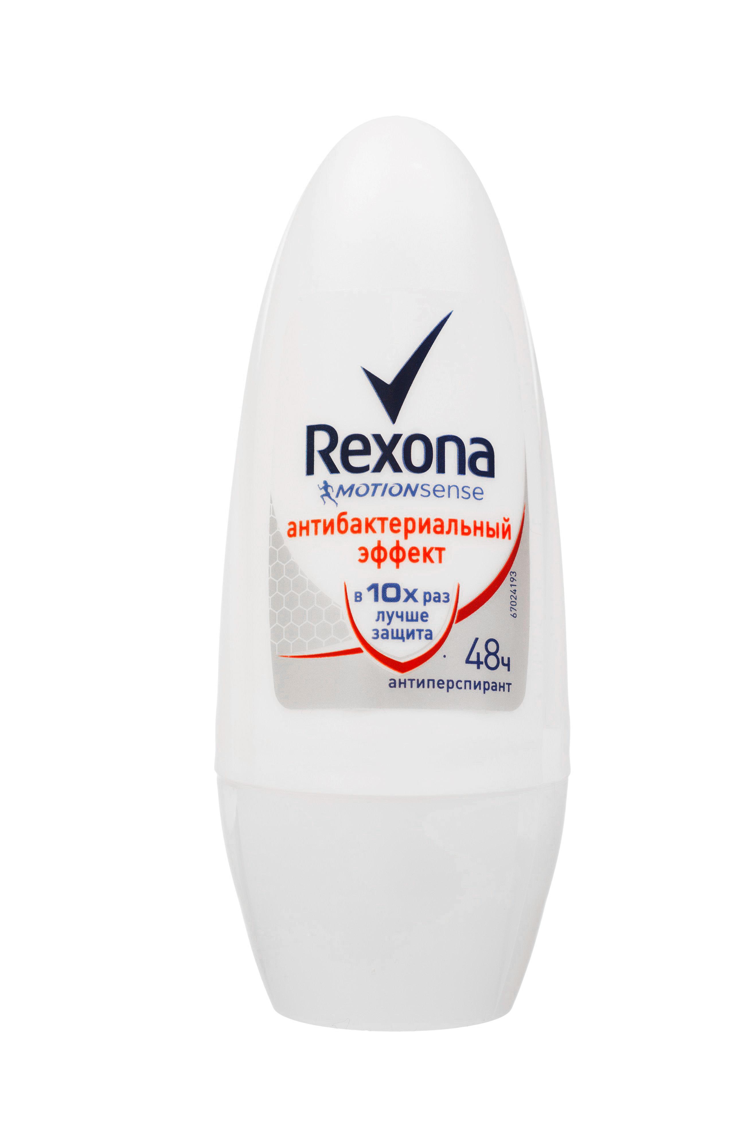 Rexona Motionsense Антиперспирант ролл Антибактериальный эффект, 50 мл