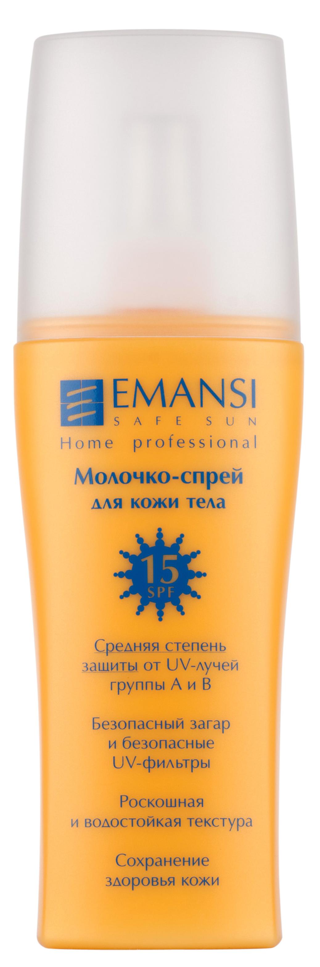 Emansi Молочко-спрей для кожи тела Safe sun SPF 15, 150 мл3267- Средняя степень защиты от UV-лучей группы А и В - Безопасный загар и безопасные UV-фильтры - Роскошная и водостойкая текстура - Сохранение здоровья кожи - Защищает от UV-лучей группы А и В благодаря использованию безопасных UV-фильтров - Устойчиво к действию воды и пота - Подходит для любой, в том числе и чувствительной кожи