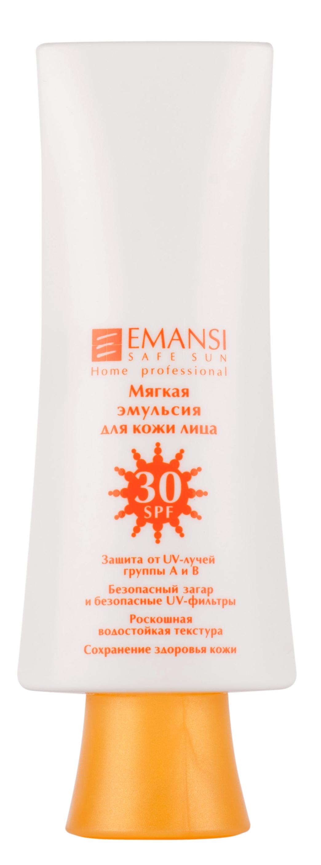 Emansi Мягкая эмульсия для кожи лица Safe sun SPF 30, 50 мл