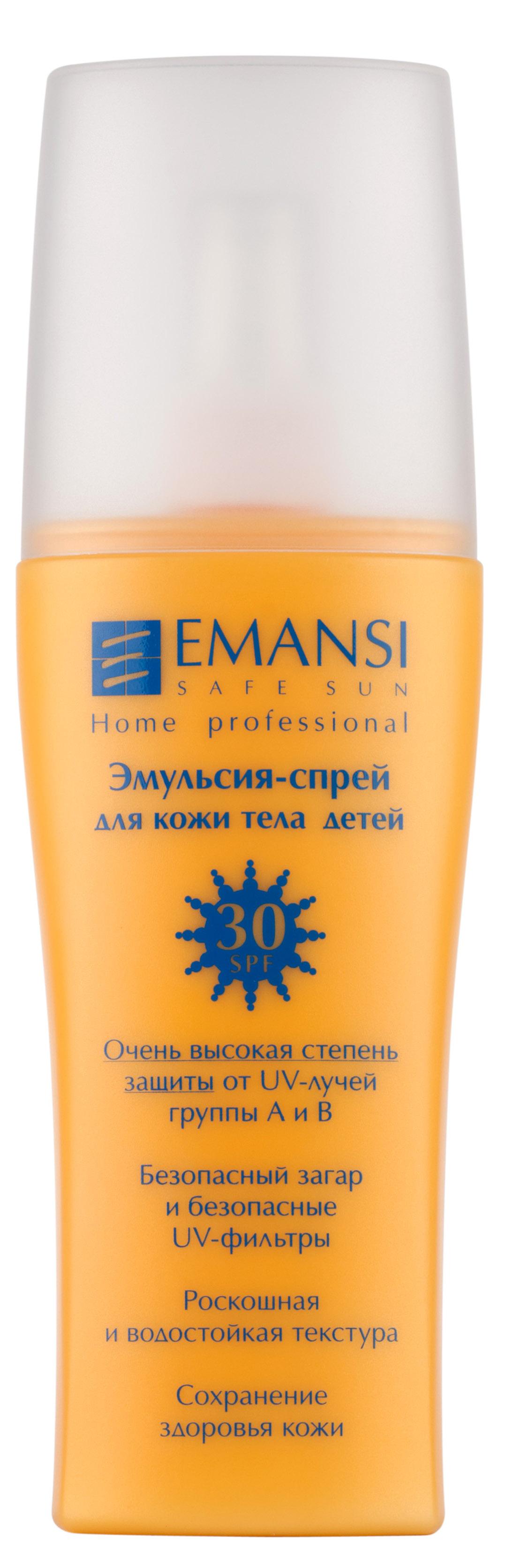 Emansi Эмульсия для тела детская Safe sun, спрей, SPF 30, 150 мл3281- Очень высокая степень защиты: от UV – лучей группы А и В - Безопасный загар и безопасные UV- фильтры - Роскошная и водостойкая текстура - Сохранение здоровья кожи - Защищает от UV – лучей группы А и В благодаря включению безопасных UV-фильтров - Устойчиво к действию воды и пота - Подходит для любой, в том числе и чувствительной кожи