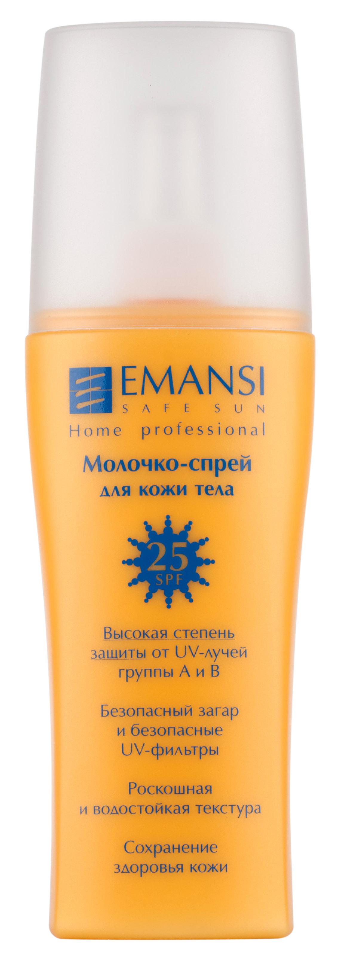 Emansi Молочко-спрей для кожи тела Safe sun SPF 25, 150 мл3298- Высокая степень защиты от UV-лучей группы А и В - Безопасный загар и безопасные UV-фильтры - Роскошная и водостойкая текстура - Сохранение здоровья кожи - Защищает от UV-лучей группы А и В благодаря включению безопасных UV-фильтров - Устойчиво к действию воды и пота - Подходит для любой, в том числе и чувствительной кожи