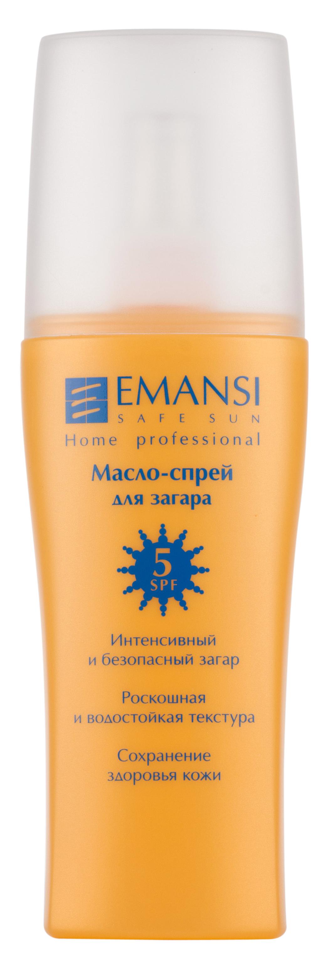 Emansi Масло-спрей для загара Safe sun SPF 5, 150 мл3328- Интенсивный и безопасный загар - Роскошная и водостойкая текстура - Сохранение здоровья кожи - Специальный состав, включающий СО2 экстракт зверобоя, способствуют более быстрому и ровному загару - Устойчиво к действию воды и пота - Подходит для любой, в том числе и чувствительной кожи