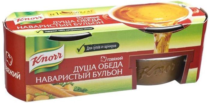 Knorr Приправа Бульон говяжий желе, 28 г67000948