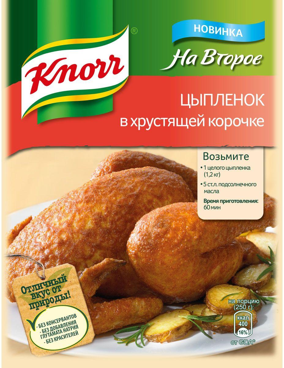 """Knorr Приправа На второе """"Для цыпленка в хрустящей корочке"""", 29 г"""