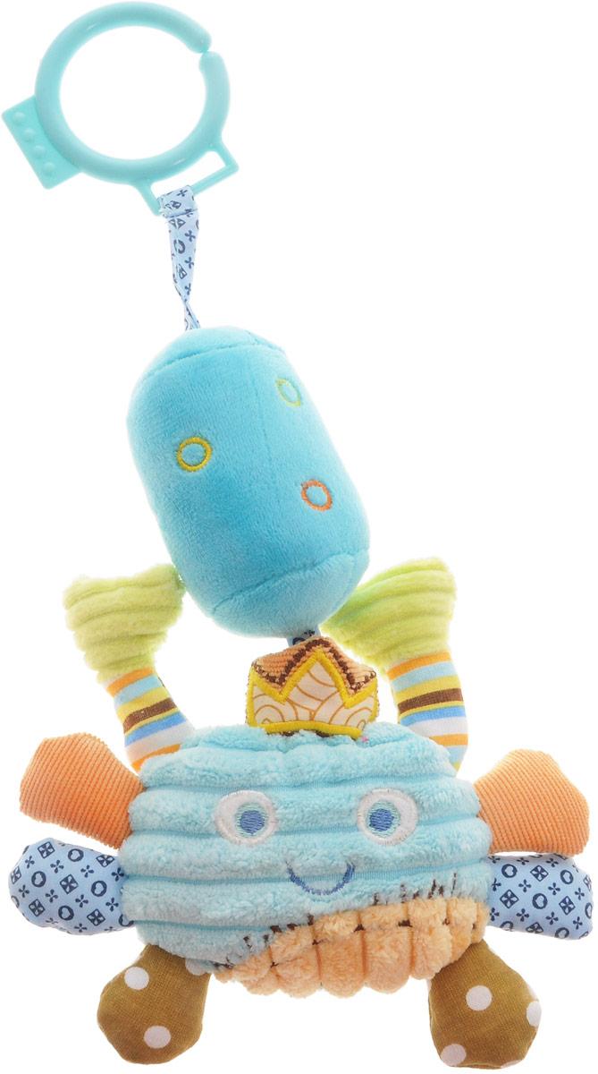 Жирафики Игрушка-подвеска Крабик с колокольчиком93855Яркая игрушка-подвеска Жирафики Крабик с колокольчиком придется по душе вашему малышу. Игрушка выполнена из текстильных материалов различных фактур в виде милого краба. Внутри игрушки расположен колокольчик, звенящий при тряске. С помощью незамкнутого пластикового кольца игрушку легко можно прикрепить к детской кроватке, коляске или автомобильному креслу. Игрушка-подвеска поможет развить у малыша мелкую моторику рук, звуковое и зрительное восприятия, тактильные ощущения, координацию движений, а милый жизнерадостный образ подарит малышу хорошее настроение!