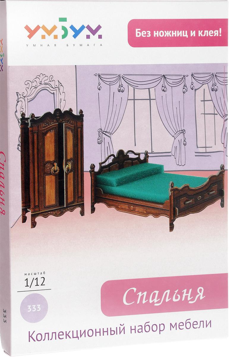 Сборная мебель из картона Умная бумага Спальня