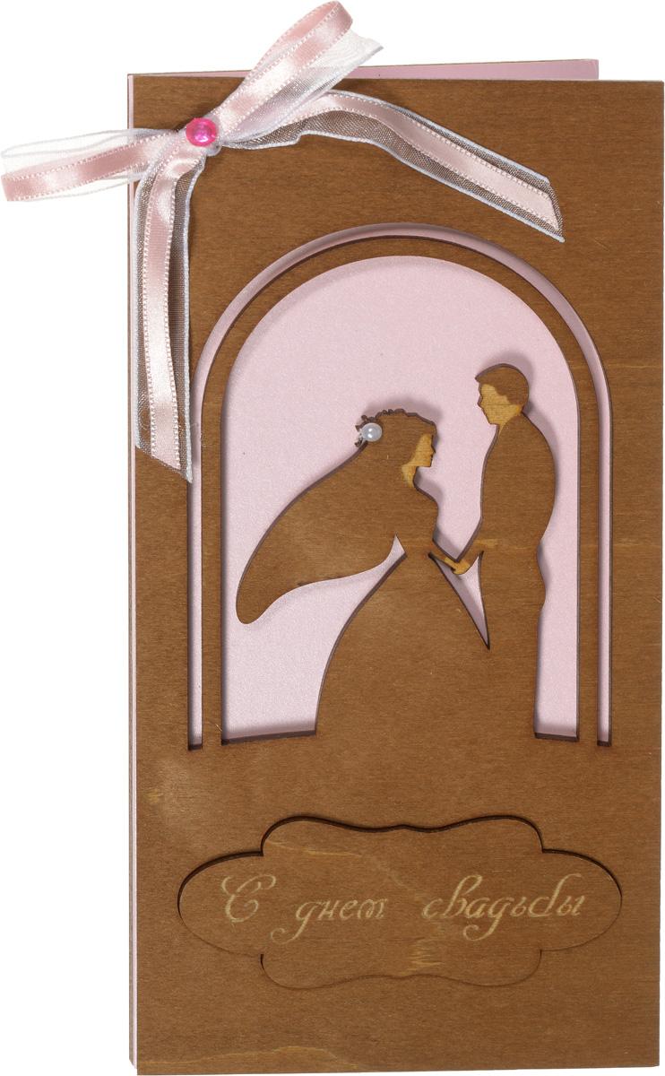 Деревянная открытка ручной работы Optcard С Днем Рождения!. АРТ 033-WАРТ 033-WОткрытки ручной работы на основе лазерной резки.
