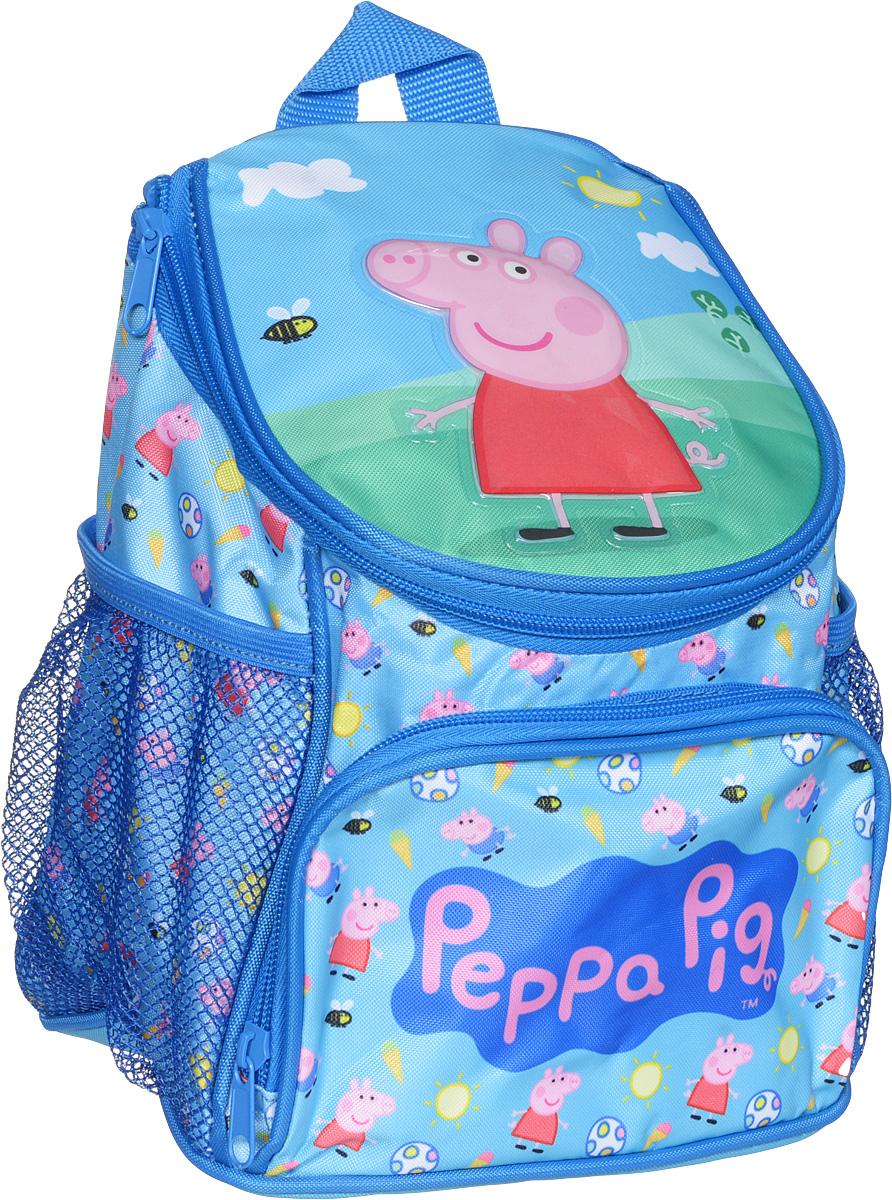 Peppa Pig Рюкзак дошкольный Пеппа на лужайкеRA-671-4/1Милый дошкольный рюкзачок от Peppa Pig Пеппа и уточка - обязательно понравится каждой юному любителю этого популярного мультфильма. Рюкзак выполнен из прочного полиэстера и водонепроницаемой ткани, украшен привлекательным принтом и объемной аппликацией (PVC) свинки Пеппы на лужайке. Рюкзак имеет одно внутреннее отделение на молнии, регулируемые лямки, специальную ручку для размещения на вешалке, лицевой карман на молнии и два сетчатых боковых кармашка на резинке. Таким образом, рюкзак будет с вашей малышкой на протяжении многих лет. Порадуйте свою малышку таким замечательным подарком!