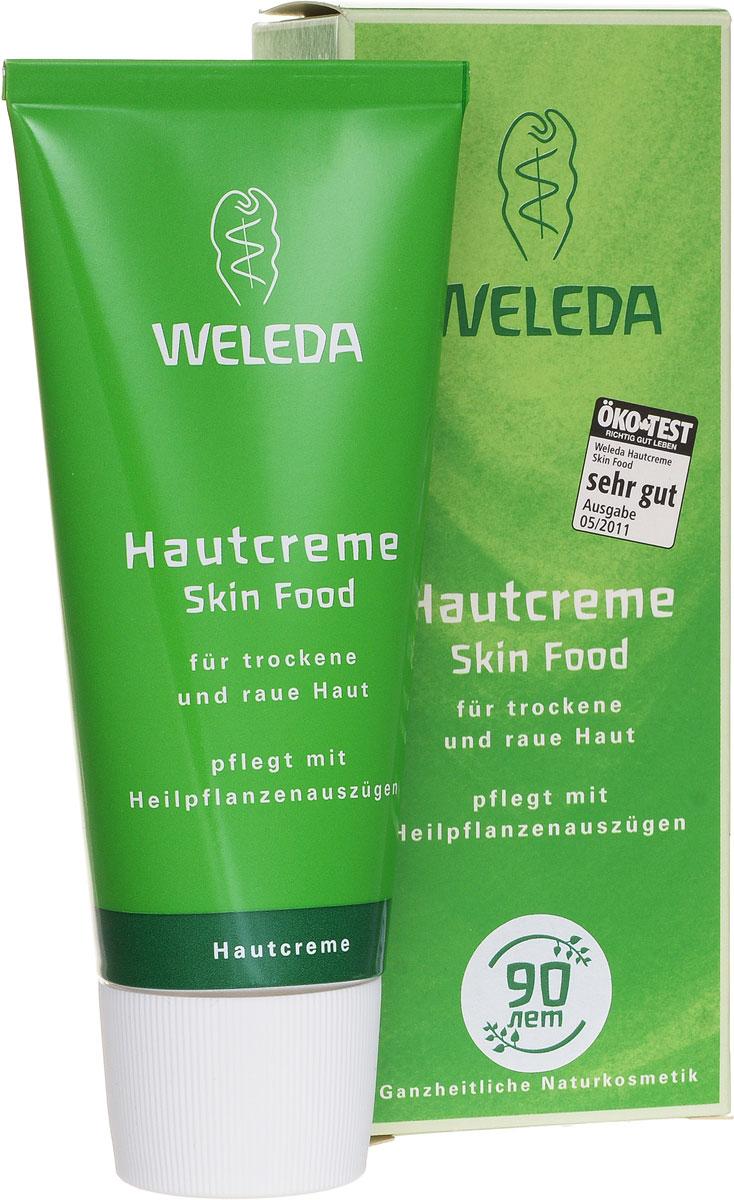 Weleda Универсальный питательный крем SKIN FOOD для тела 75 мл9398Мультифункциональный крем с насыщенной текстурой и 100% натуральными ингредиентами интенсивно ухаживает за сухой и обезвоженной кожей лица, рук и тела. Английское название «SKIN FOOD» означает «питание для кожи». Созданный в 1926 году, этот продукт продолжает традиции Weleda и с помощью лекарственных растений помогает коже восполнить недостаток питательных веществ. Благодаря особым растительным маслам он глубоко проникает и регенерирует даже огрубевшие участки тела (локти, колени, пятки), а также обеспечивает длительную защиту от ветра и холода. Комплекс успокаивающих экстрактов органической ромашки, календулы и фиалки дарит ощущение комфорта, а тонизирующий экстракт розмарина освежает утомленную и тусклую кожу. В основе нежного аромата – теплые ноты эфирных масел сладкого апельсина и лаванды. Дерматологически протестирован. Способ применения: Наносите средство ежедневно на очищенную кожу, уделяя особенное внимание сухим и огрубевшим участкам. При необходимости наносите повторно в...