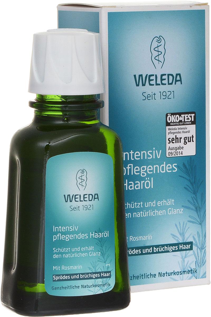Weleda Масло для волос, для ломких и поврежденных волос, 50 мл9362Масло Weleda придает волосам натуральный блеск и защищает их от вредного воздействия окружающей среды (солнце, хлорированная вода, морская соль). Масло активно восстанавливает сухие кончики волос, и питает кожу головы. Композиция с маслом розмарина, экстрактами клевера и лопуха делает сухие волосы мягкими и эластичными. Эфирное масло лаванды оказывает освежающее и регенерирующее действие. Не содержит ПАВы, силиконы и сульфаты. Товар сертифицирован.