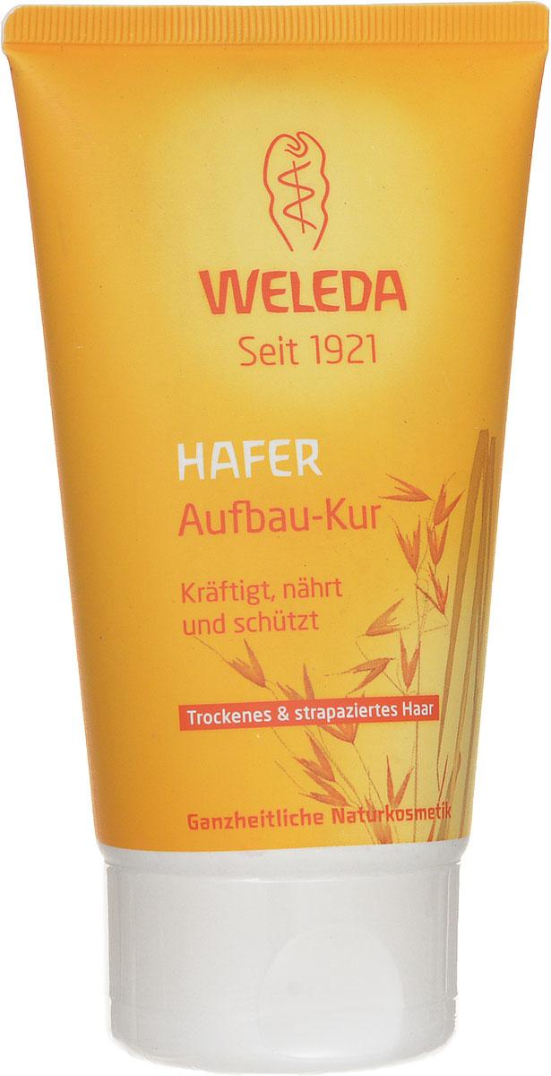 Weleda Маска для волос, восстанавливающая, с экстрактом овса, 150 мл9559Маска для волос Weleda укрепляет, питает и защищает волосы. Обладающая нежным ароматом маска с органическим маслом жожоба, маслом ши и экстрактом овса укрепляет и разглаживает поверхность волоса, интенсивно ухаживает за волосами не утяжеляя их и дарит им увлажненность. Мягкая рецептура создана для восстановления здоровья кожи головы и естественной красоты Ваших волос. Продукты не содержат ингредиентов на основе минеральных масел, а так же синтетических ароматизаторов, красителей и консервантов. Не содержит силикона. Протестировано дерматологами. Товар сертифицирован.