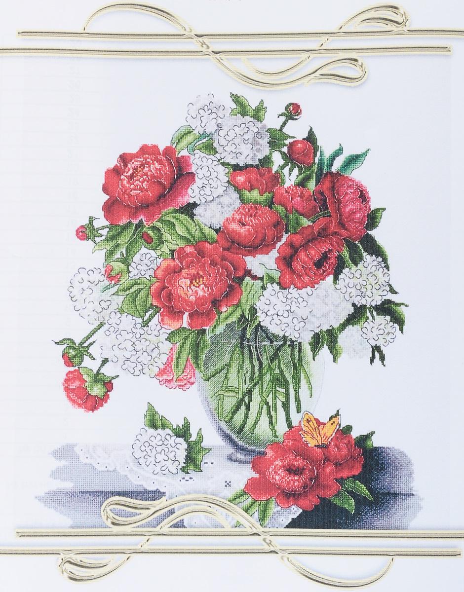 Набор для вышивания крестом Alisena Бульденеж и пионы, 31 х 36 см484719Красивый и стильный рисунок-вышивка, выполненный на канве, выглядит оригинально и всегда модно. Работа, сделанная своими руками, создаст особый уют и атмосферу в доме и долгие годы будет радовать вас и ваших близких. А подарок, выполненный собственноручно, станет самым ценным для друзей и знакомых. В наборе для вышивания Alisena Бульденеж и пионы есть все необходимое для создания собственного чуда. В состав набора входят: канва Aida 16 ZWEIGART белая, мулине Anchor (29 цветов), игла, цветная символьная схема, инструкция на русском языке. Размер готового изделия: 31 х 36 см. Размер канвы: 46 х 50 см. УВАЖАЕМЫЕ КЛИЕНТЫ! Обращаем ваше внимание, на тот факт, что рамка в комплект не входит, а служит для визуального восприятия товара.