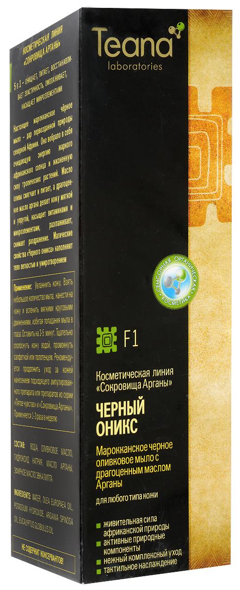 Teana Марокканское черное оливковое мыло Черный оникс. F1, 150 мл30000Настоящее марокканское чёрное мыло – дар первозданной природы северной Африки. Оно вобрало в себя очищающую энергию жаркого африканского солнца и жизненную силу тропических растений. Масло оливы смягчает и питает, а драгоценное масло аргана делает кожу мягкой и упругой, насыщает витаминами и микроэлементами, разглаживает, снимает раздражение. Магические свойства «Черного оникса» наполняют тело легкостью и умиротворением