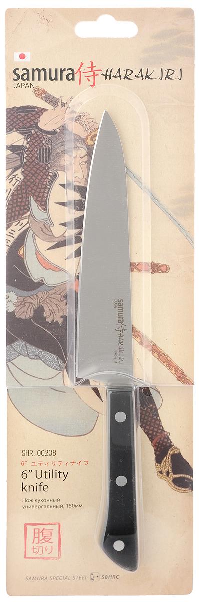 Нож кухонный Samura Harakiri, универсальный, длина лезвия 15 смSHR-0023BНож кухонный Samura Harakiri - незаменимый помощник на вашей кухне. Лезвие изготовлено из нержавеющей стали. Стальные лезвия более стойкие к воздействию кислот, содержащихся в продуктах, они более гигиеничны и не подвержены коррозии. Кроме того, лезвия из стали сохраняют остроту дольше, чем другие ножи. Нож-универсал среднего размера, подходит для чистки и нарезки некрупных продуктов, например мясного и рыбного филе, сыра. Входит в «Поварскую тройку». Легкая, отлично сбалансированная и приятная на ощупь рукоятка удобна в использовании. Общая длина ножа: 26 см.