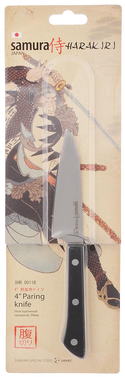 Нож кухонный Samura Harakiri, для овощей, длина лезвия 9,9 смSHR-0011BНож кухонный Samura Harakiri - незаменимый помощник на вашей кухне. Лезвие изготовлено из нержавеющей стали. Стальные лезвия более стойкие к воздействию кислот, содержащихся в продуктах, они более гигиеничны и не подвержены коррозии. Кроме того, лезвия из стали сохраняют остроту дольше, чем другие ножи. Маленький нож с коротким лезвием предназначен для чистки овощей и фруктов. Входит в «Поварскую тройку», обязателен на каждой кухне. Легкая, отлично сбалансированная и приятная на ощупь рукоятка удобна в использовании. Общая длина ножа: 20,5 см.