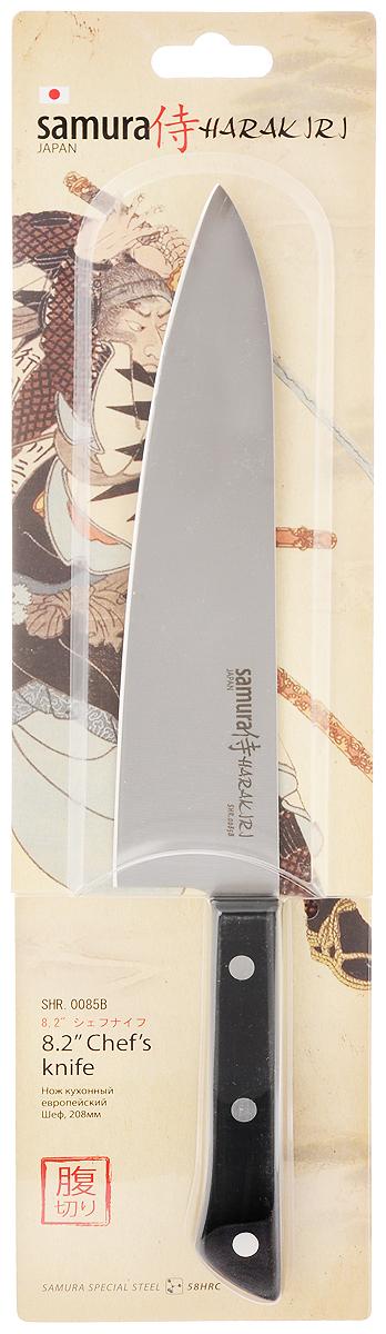Нож кухонный Samura Harakiri, длина лезвия 20,8 смSHR-0085BНож кухонный Samura Harakiri - незаменимый помощник на вашей кухне. Лезвие изготовлено из нержавеющей стали. Стальные лезвия более стойкие к воздействию кислот, содержащихся в продуктах, они более гигиеничны и не подвержены коррозии. Кроме того, лезвия из стали сохраняют остроту дольше, чем другие ножи. Нож отличается широким и длинным лезвием. Подходит для работы с крупными продуктами – мясом, рыбой, капустой. Входит в «Поварскую тройку». Легкая, отлично сбалансированная и приятная на ощупь рукоятка удобна в использовании. Общая длина ножа: 33 см.