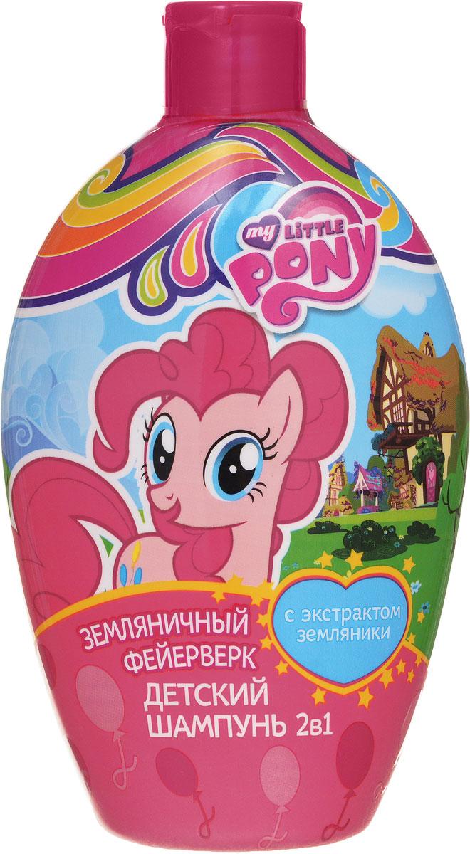 My little pony Шампунь 2в1 Земляничный фейерверк, детский, с экстрактом земляники, 300 мл20934Нежный шампунь с натуральным экстрактом земляники бережно очищает и распутывает волосики, питает и увлажняет, защищает от вредного воздействия окружающей среды. Волосы сильные и здоровые, как грива маленьких Пони! Не содержит красителей, аллергенов, SLS, парабенов, силиконов и минеральных масел. Товар сертифицирован.