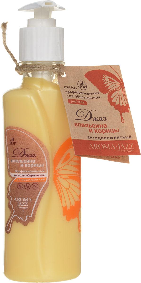 Aroma Jazz Гель для для обертывания тела Джаз апельсина и корицы, 200 мл