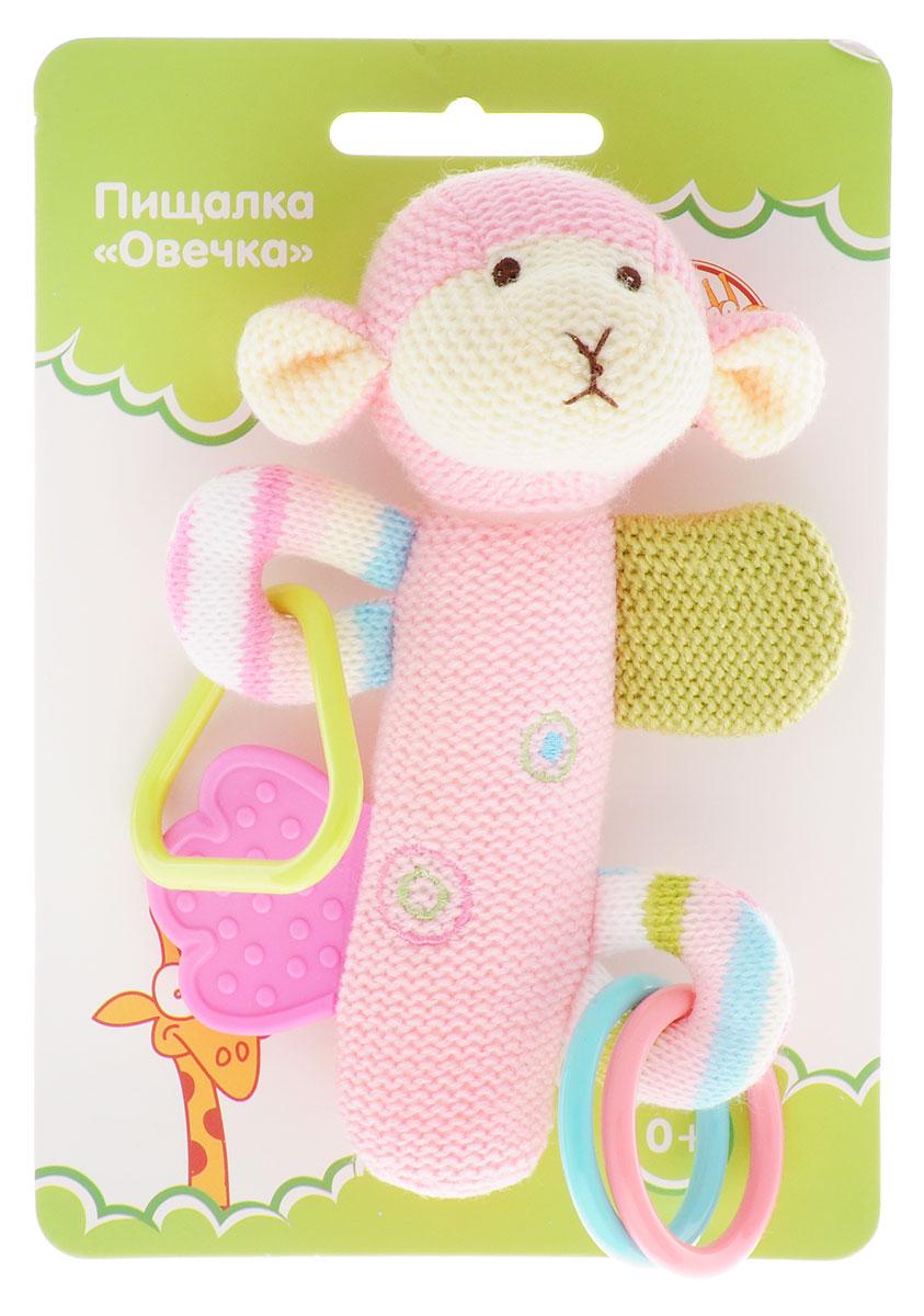 Жирафики Развивающая игрушка-пищалка Овечка
