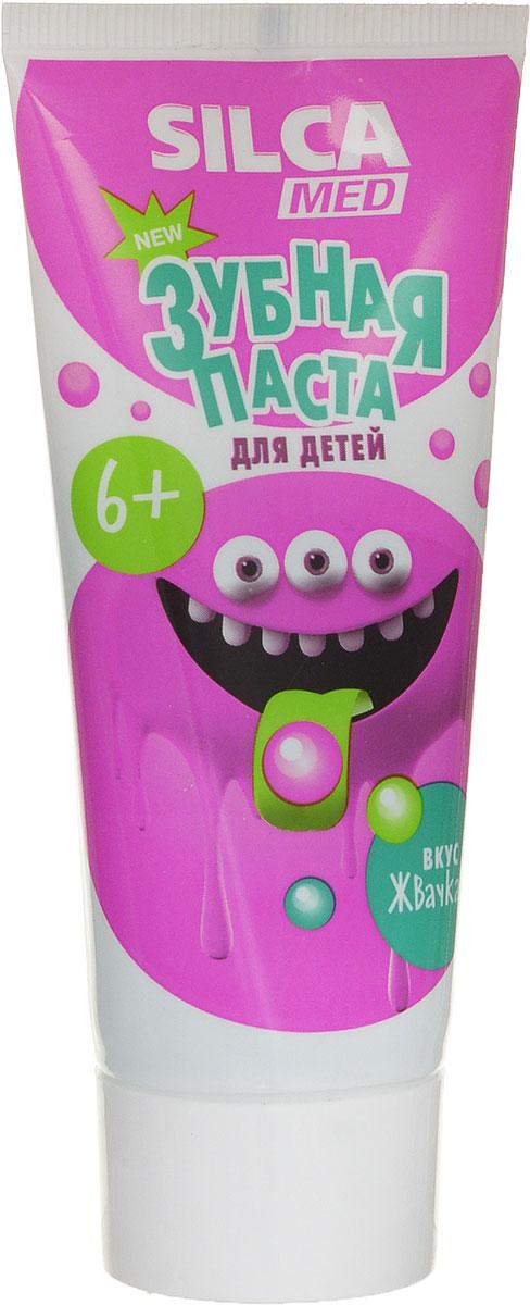 Silca Med Зубная паста гелевая со вкусом жвачки с 6 лет 65 г600030Детская зубная паста Silca Med с вкусом и запахом жвачки, несомненно, порадует вашего ребенка. Низкая абразивность пасты делает ее абсолютно безопасной для неокрепшей детской эмали. Зубная паста для детей с начавшейся заменой молочных зубов. Активный кальций укрепляет эмаль, а фтор надежно защищает от кариеса. Витамины А и Е помогают противостоять бактериям и нежно ухаживают за полостью рта. Товар сертифицирован.