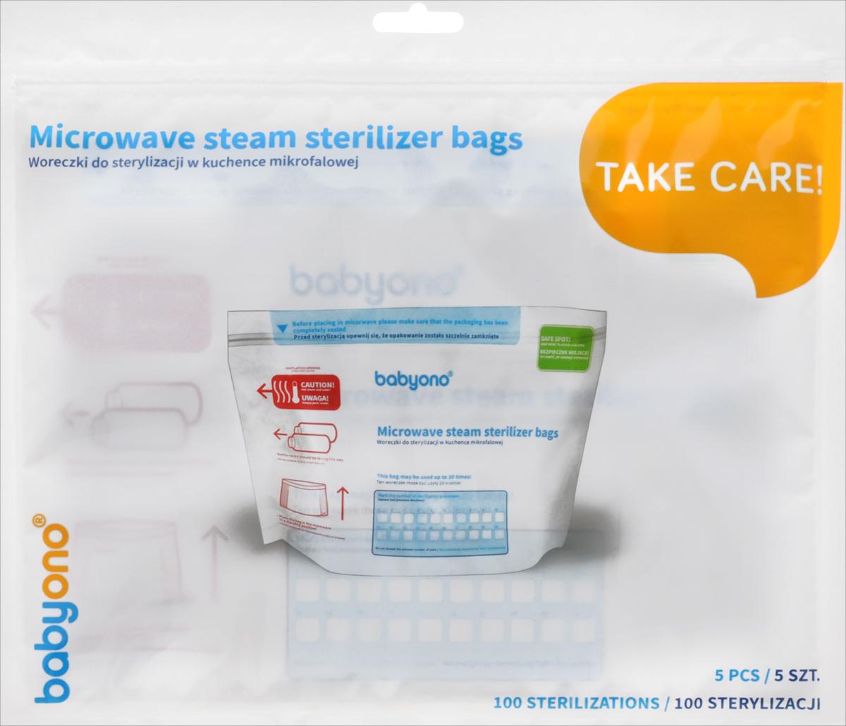 BabyOno Пакеты для стерилизации в микроволновой печи 5 шт