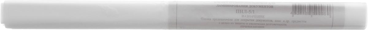 Оникс Пленка термоклеевая 320 мм х 3 м