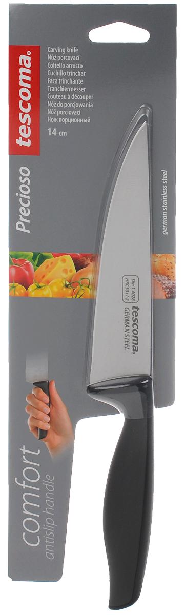 Нож универсальный Tescoma PRECIOSO, цвет: черный, длина лезвия 14 см881240Универсальный нож Tescoma PRECIOSO предназначен для нарезки различных продуктов. Лезвие выполнено из высококачественной нержавеющей стали. Эргономичная рукоятка не скользит в руках и делает нарезку удобной и безопасной. Благодаря уникальной формуле стали и качеству ее обработки, лезвие имеет высокий показатель твердости, что позволяет ему долго сохранять острую заточку. Нож Tescoma PRECIOSO идеально шинкует, нарезает и измельчает продукты. Он займет достойное место среди аксессуаров на вашей кухне. Можно мыть в посудомоечной машине. Длина ножа: 26,5 см. Толщина лезвия: 1 мм.