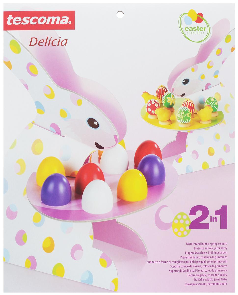Этажерка для яиц и печенья Tescoma Зайчик, весенние цветы, высота 38 см630746Этажерка Tescoma Зайчик, весенние цветы отлично подходит для размещения пасхальных яиц и пасхального печенья, а также для других видов выпечки. Изделие выполнено из плотного картона, который устойчив к влаге и жиру. Этажерка легка в использовании - состоит из двух одинаковых симметричных частей в виде зайчика с двумя съемными цветными подносами. Все детали легко соединяются друг с другом, и также легко раскладываются. Рекомендуется чистка только сухим полотенцем. Не мыть под проточной водой или в посудомоечной машине, не ставить в холодильник. Общий размер: 25 х 27 х 38 см. Высота этажерки: 36 см. Размер подносов: 27 х 21 см. Количество размещаемых яиц на подносе с отверстиями: 10 шт.