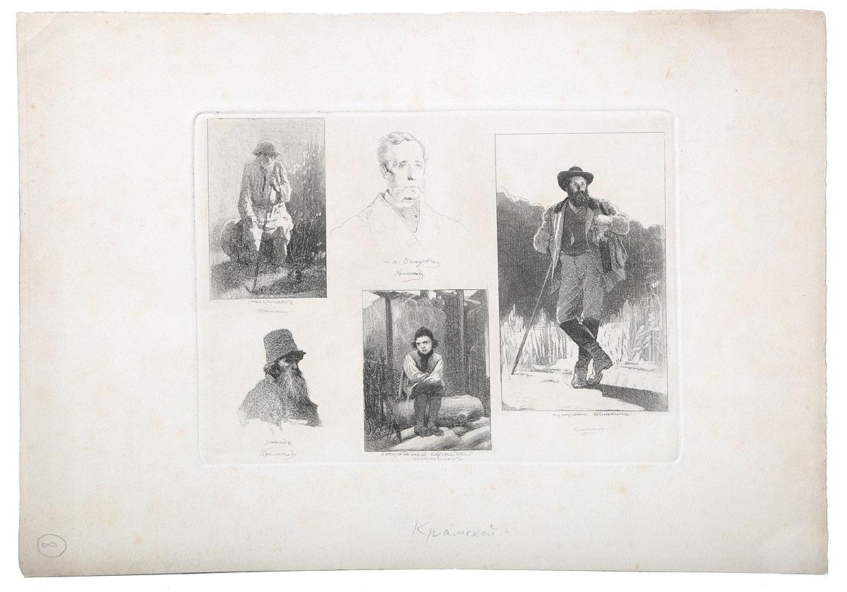 Крамской Наброски портрета, офорт, акватинта, сухая игла. 1874 годНВА-2 2508 16-39