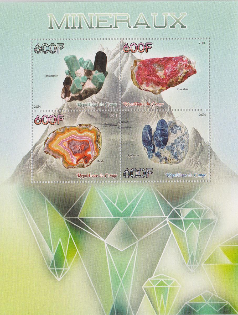 Малый лист Минералы. Конго, 2014 годМКСПБ 37-2016.21Малый лист Минералы. Конго, 2014 год. Размер листа: 12.5 х 16.5 см. Размер марок: 3.7 х 4.7 см. Сохранность хорошая.