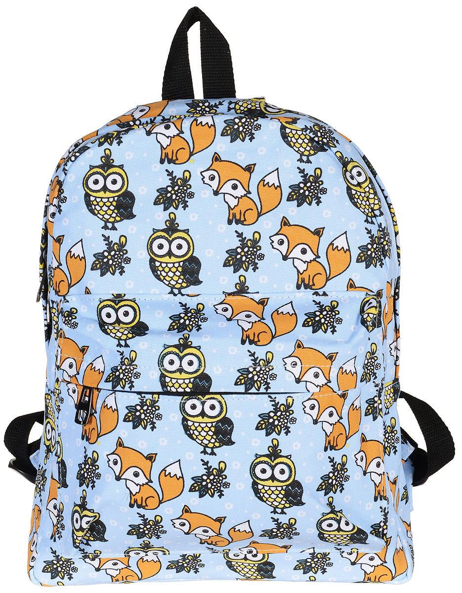 Рюкзак женский Kawaii Factory The Foxy Owl, цвет: светло-голубой. KW102-000006KW102-000006Легкий, удобный и невероятно стильный рюкзак The Foxy Owl от Kawaii Factory порадует вас высоким качеством пошива и оригинальным дизайнерским подходом к выбору материала. Изделие оснащено широкими регулируемыми лямками, выполнено из хлопка. Рюкзак очень вместительный. Он имеет одно основное отделение, закрывающееся на застежку-молнию, один внутренний прорезной карман на молнии, а также вместительный наружный карман-органайзер на молнии на передней части рюкзака. Благодаря отличной эргономичности прогулочный рюкзак будет практически невесомым на вашей спине. Главная фишка модели - необычный модный принт. Этот городской рюкзак с лисичками и совами станет приятным сюрпризом вашим близким или полезным подарком себе!