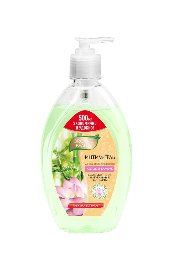 Organic Beauty Интим-гель Лотос и бамбук, 500 мл