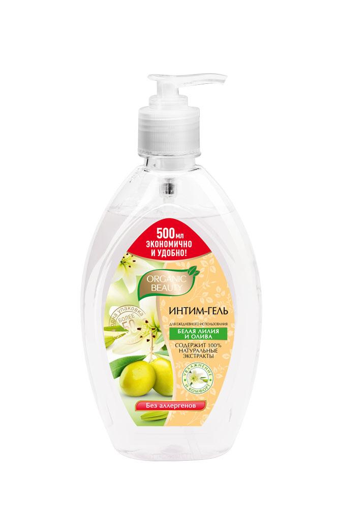 Organic Beauty Интим-гель Белая лилия и олива, 500 мл