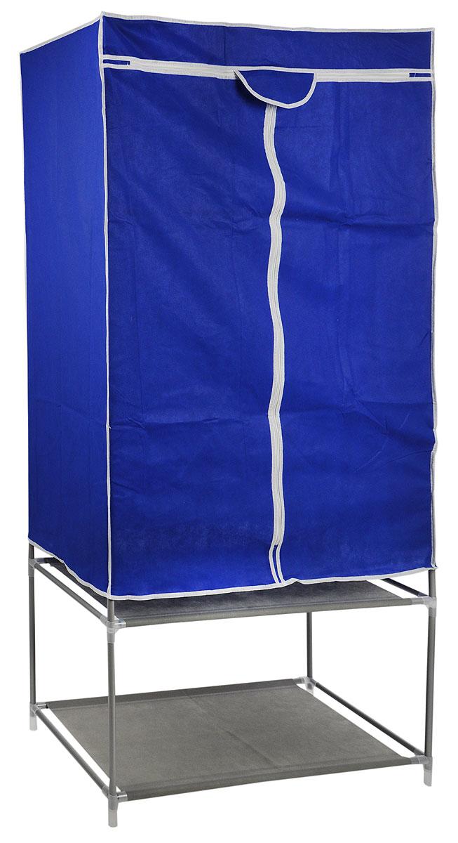 Гардероб для хранения одежды, с перекладиной, верхней полкой и полкой для обуви, цвет: синий, серый, 87 х 46 х 175 см