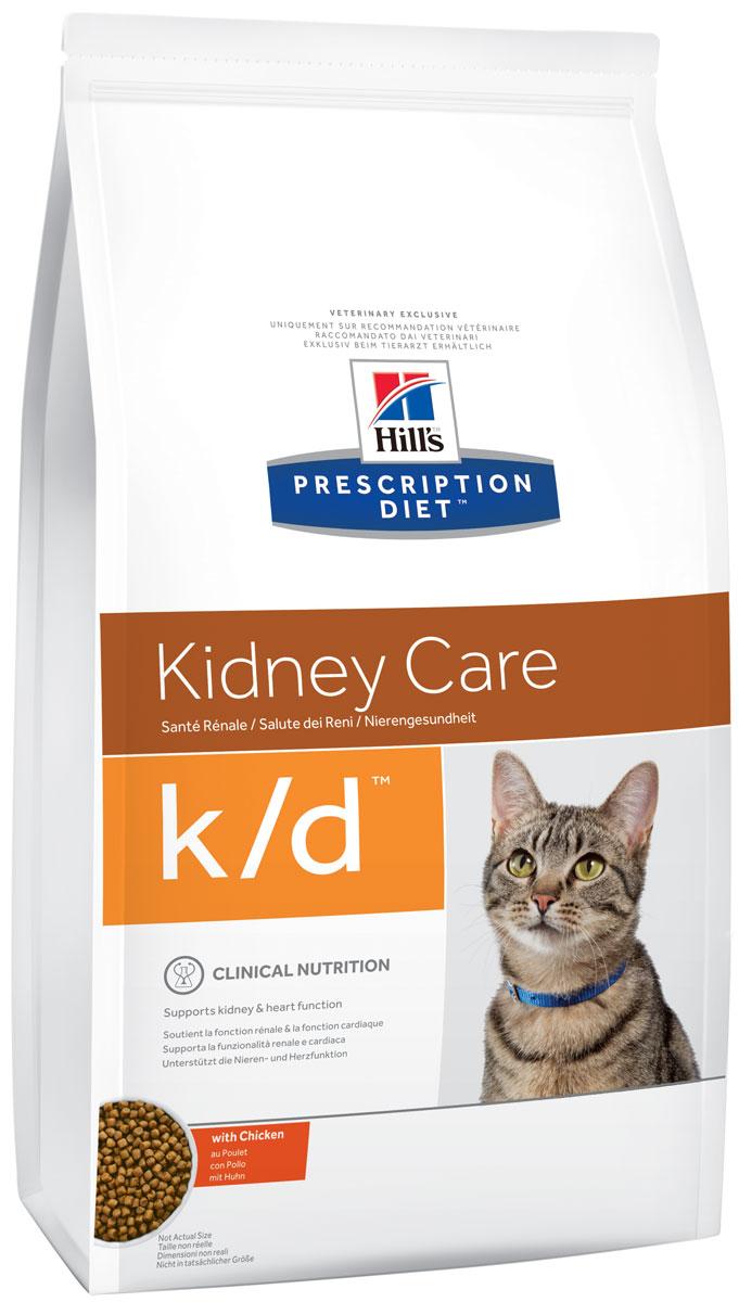 Корм сухой для кошек Hills K/D, диетический, для лечения заболеваний почек, с курицей, 1,5 кг9186Сухой корм для кошек Hills K/D - полноценный диетический рацион для кошек для поддержания функции почек при почечной недостаточности. Содержит пониженный уровень фосфора и оптимальный уровень протеинов высокой биологической ценности. Подтверждено клинически - рацион с пониженным содержанием белка и фосфора уменьшает проявление клинических признаков заболеваний почек, увеличивает продолжительность и улучшает качество жизни кошки. - Превосходный вкус понравится вашей кошке. - Супер Антиоксидантная формула помогает сохранить здоровье почек. Рекомендации по кормлению: суточную норму можно разделить на 2 и более кормлений в день. Рекомендуемая продолжительность диетотерапии: до 6 месяцев (от 2 до 4 недель в случае временной почечной недостаточности). Обеспечьте питомца постоянным свободным доступом к свежей воде. Состав: зерновые злаки, мясо и пептиды животного происхождения, рыба и рыбные производные, экстракты растительного происхождения, производные...